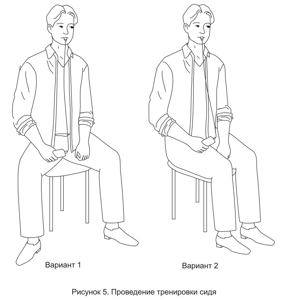 Проведение тренировки сидя с Нейропорт