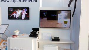 Нейропорт на выставке Rehacare-2018 в Дюссельдорфе