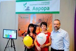Оздоровительный центр Аврора город Мурманск
