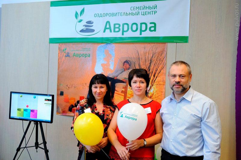 Оздоровительный центр «Аврора» г. Мурманск