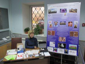 Нейропорт на всероссийском круглом столе Нейродефектолог