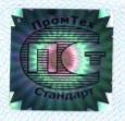Протокол испытаний и Сертификат
