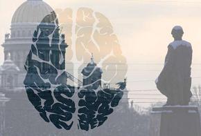 Инновации в клинической неврологии и нейрохирургии